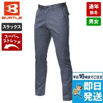 バートル 7053 ストレッチ高密度ツイルユニセックスパンツ(男女兼用)