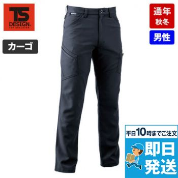8114 TS DESIGN アクティブメンズカーゴパンツ(男性用)