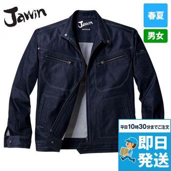 56500 自重堂JAWIN [春夏用]ストレッチ長袖ジャンパー