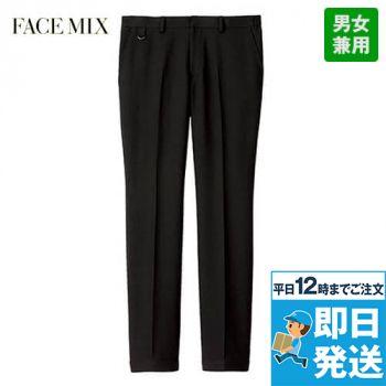 FP6707U FACEMIX 裾上げらくらくスリムパンツ(男女兼用)