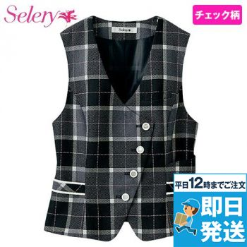 S-04120 SELERY(セロリー) ベスト チェック 99-S04120