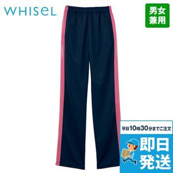 自重堂WHISEL WH90246 パンツ(男女兼用)
