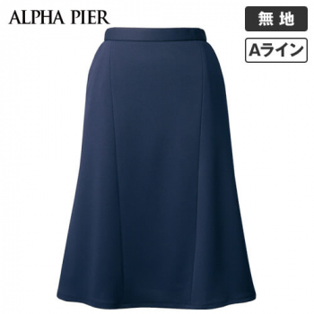 AR3634 アルファピア Aラインスカート 無地