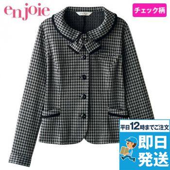 en joie(アンジョア) 21900
