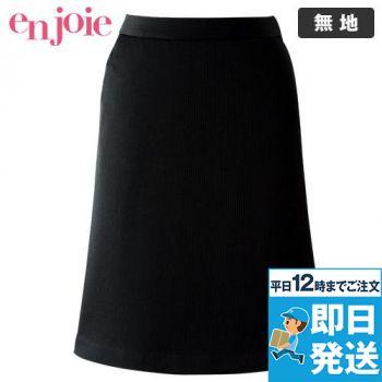 en joie(アンジョア) 51853 Aラインスカート リバティプリント 無地
