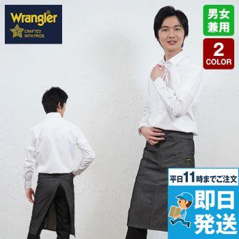 AZ64381 アイトス Wrangler(ラングラー) ミディエプロン(男女兼用)