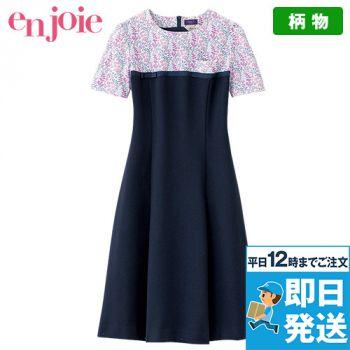 en joie(アンジョア) 66630 ワンピース(女性用) リバティプリント 花柄