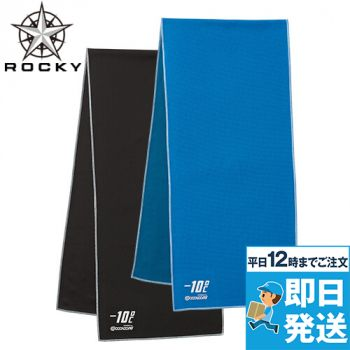 RA9906 ROCKY クールコアタオ