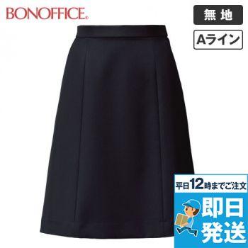 BONMAX BCS2106 [通年]Aラインスカート 無地 [ストレッチ/防汚] 36-BCS2106