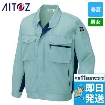 AZ280 アイトス エコ T/C ニューワーク 長袖サマーブルゾン 制電 春夏