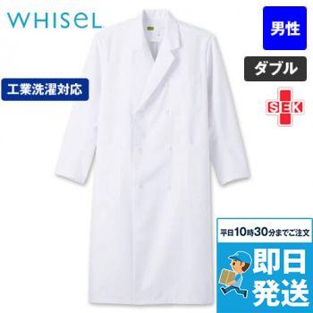 WH10217 自重堂WHISELメンズダブルコート(男性用)