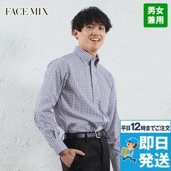 FB4506U FACEMIX 長袖/グラフチェックシャツ(男女兼用)ボタンダウン