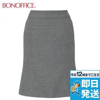 [アウトレット/在庫処分]LS2175 BONMAX/ロシェ マーメイドスカート