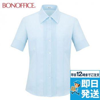BONMAX RB4535 [通年]リサール 知的な雰囲気を醸し出す胸元のピンタック 半袖ブラウス 36-RB4535