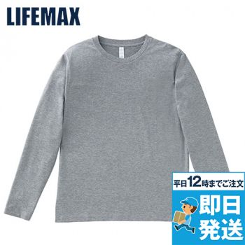 MS1605 LIFEMAX ユーロ・ロ