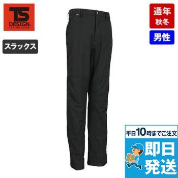 8462 TS DESIGN ウルトラライトストレッチメンズパンツ(無重力パンツ)(男性用)