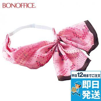 BA9122 BONMAX スカーフ