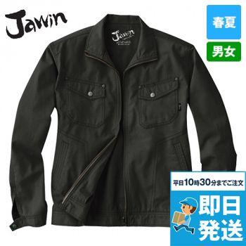 自重堂 55100 [春夏用]JAWIN 長袖ジャンパー(綿100%)