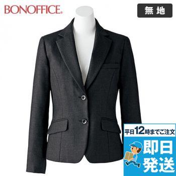 AJ0241 BONMAX/ジュビリー 抗菌防臭加工のジャケット 無地 36-AJ0241