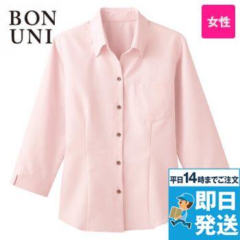 34207 BONUNI(ボストン商会) 七分袖ベルカラーシャツ(女性用)