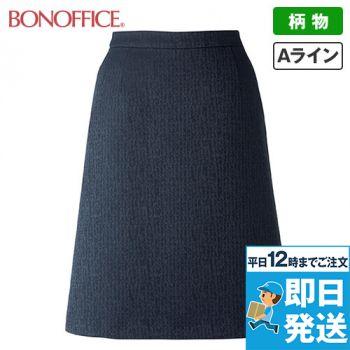 LS2748 BONMAX/グラデート Aラインスカート ジャカード柄 36-LS2748