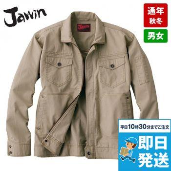 51000 自重堂JAWIN 長袖ジャンパー
