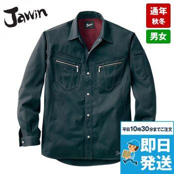 51804 自重堂JAWIN 長袖シャツ(年間定番生地使用)(新庄モデル)