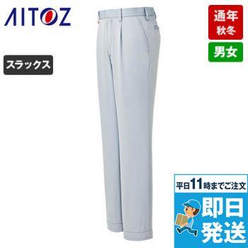 AZ60420 アイトス アジト ワークパンツ(1タック)(男女兼用)