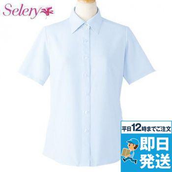S-36682 36683 36686 36688 SELERY(セロリー) 敏感肌の方も安心!清潔加工の半袖ブラウス