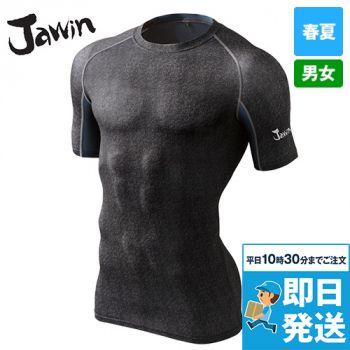 56114 自重堂JAWIN [春夏用]ショートスリーブ ストレッチ(新庄モデル)