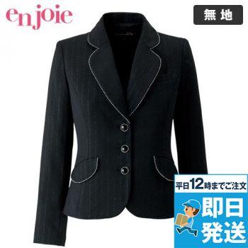 en joie(アンジョア) 81700 マニッシュなストライプに丸みのあるディテールのジャケット