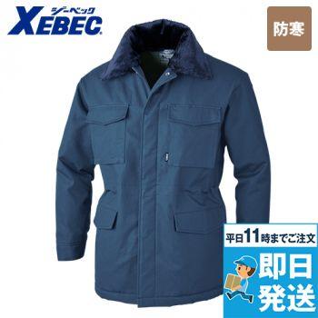 ジーベック 301 綿100%防寒コート 襟ボア ドカジャン
