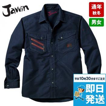 52304 自重堂JAWIN 長袖シャツ