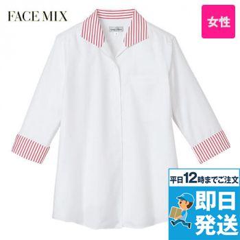 [在庫限り/返品交換不可]FB4034L FACEMIX イタリアンカラーブラウス/七分袖(女性用)