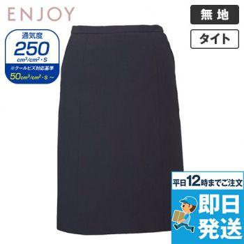 ESS621 enjoy [春夏用]セミタイトスカート 無地 98-ESS621