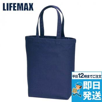 MA9001 LIFEMAX キャンパストート(M)