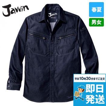 自重堂JAWIN 56504 [春夏用]ストレッチ長袖シャツ