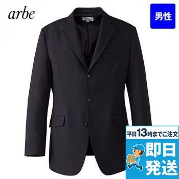 AS-8232 チトセ(アルベ) ジャケット(男性用)