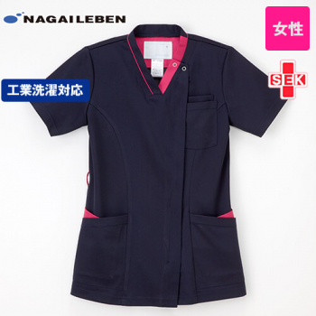 RF5122 ナガイレーベン(nagaileben) スクラブ(女性用)