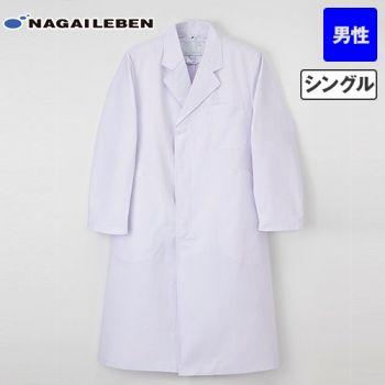 NP110 ナガイレーベン(nagaileben) エミット シングル診察衣長袖(男性用)