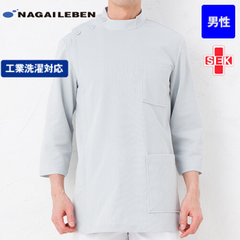 US81 ナガイレーベン(nagaileben) ドクタートップ 横掛八分袖(男性用)
