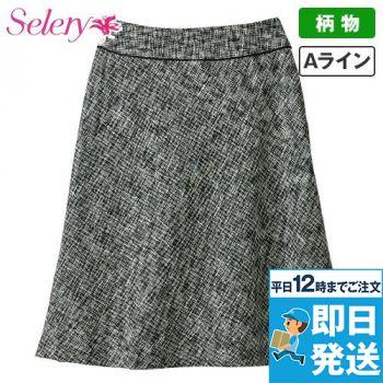 S-16610 SELERY(セロリー) ツイード・セミフレアAラインスカート 99-S16610
