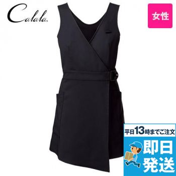 CL-0264 キャララ(Calala) エプロン(女性用)
