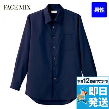 FB5043M FACEMIX 開襟長袖シャツ(男性用)