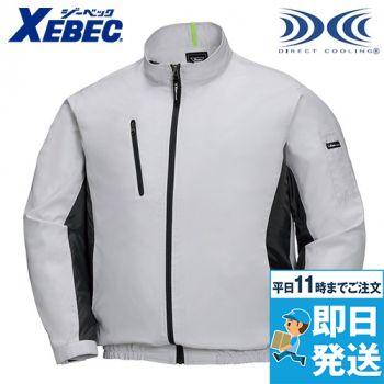 ジーベック XE98003 空調服 長袖