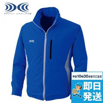 KU90520 [春夏用]空調服 フード付きスタッフジャンパー(プラスチックドットボタン) ポリ100%
