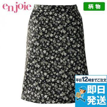 en joie(アンジョア) 51863 Aラインスカート リバティプリント 花柄