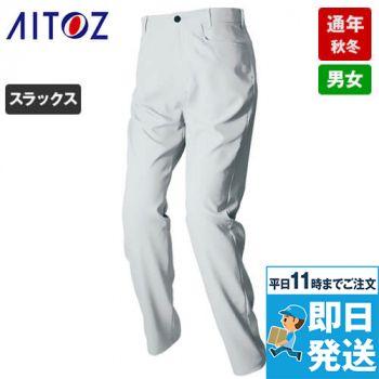 AZ2920 アイトス ノータックワークパンツ(男女兼用)