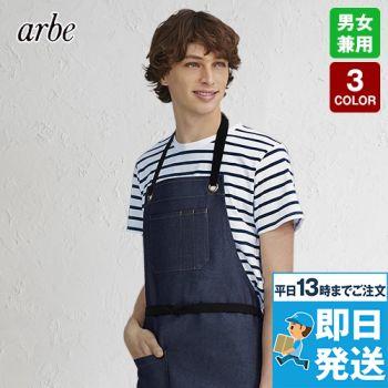 AS-8546 チトセ(アルベ) 半袖ボーダーTシャツ(男女兼用)