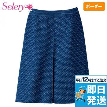 S-16821 16829 SELERY(セロリー) Aラインスカート ニット ボーダー 99-S16821
